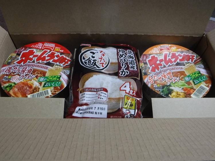 日本たばこ産業株主優待